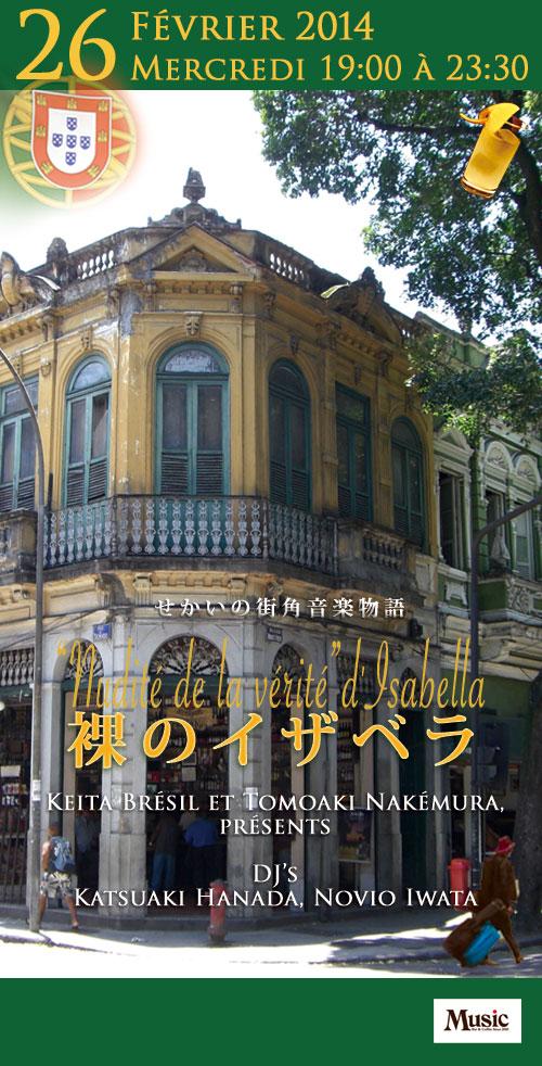 2月の横浜リゴレット☆サタデーLATINナイト&26せかいの街角音楽物語「裸のイザベラ」@BarMusic_Coffee ▶_b0032617_15554236.jpg