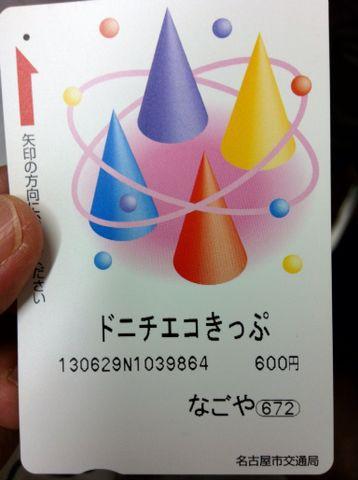 a0244318_16505141.jpg