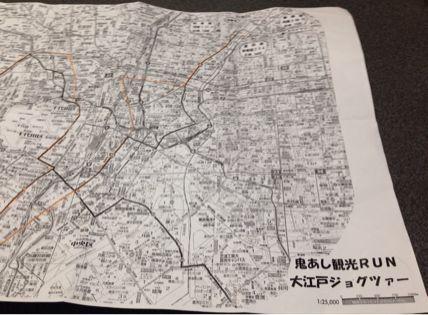 『鬼あし一門会 観光RUN』参加賞♪_b0203925_13344095.jpg
