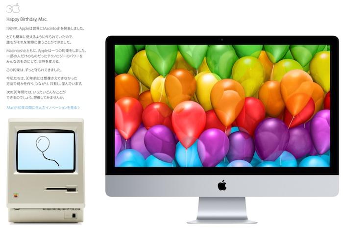 MacPro...._b0028732_23412790.jpg