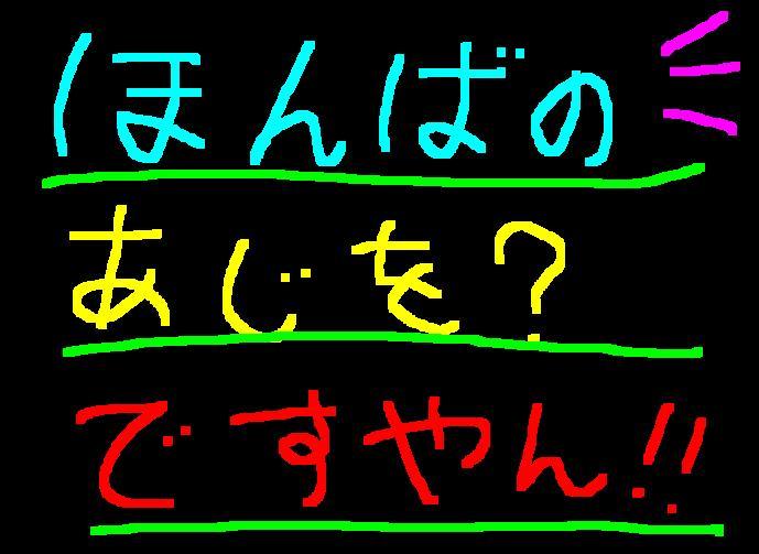 f0056935_19434287.jpg