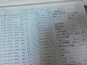 b0032437_2337371.jpg