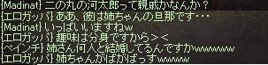 d0087943_130032.jpg