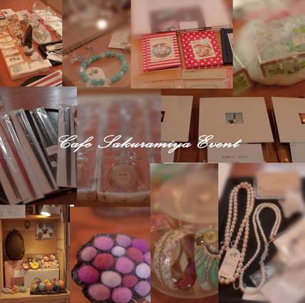 巣鴨のカフェ桜宮さんのこころフェスタに行ってきました♪_a0175348_20534547.jpg