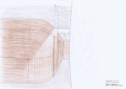 NEW 『リボーンハウス:REBORN HOUSE』が始まります。_e0197748_17203854.jpg
