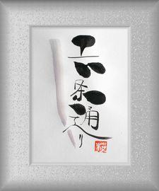 京都・六条通り_a0157263_07180049.jpg