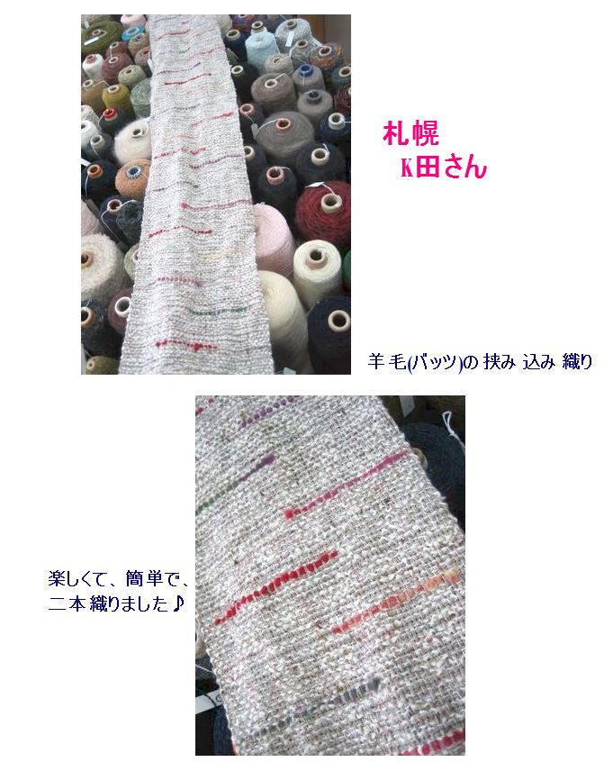 c0221884_085885.jpg