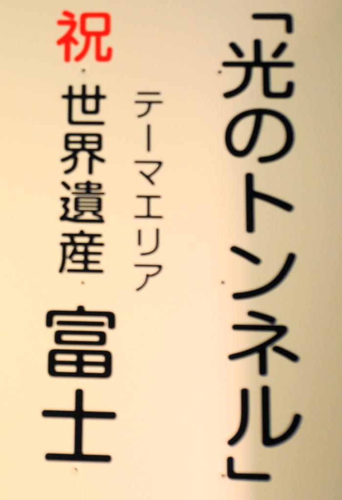 b0093088_725539.jpg