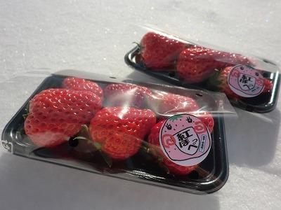 紅ほっぺ_b0219993_172992.jpg