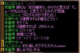 d0081603_1571899.jpg