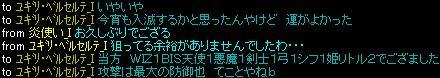d0081603_2415326.jpg