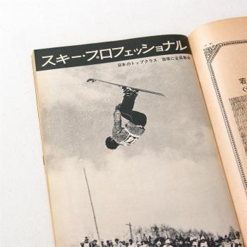 #007 週刊平凡パンチ 1968年4月8日号 no.201_e0200305_8332796.jpg