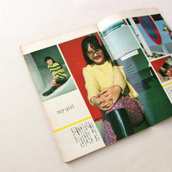 #007 週刊平凡パンチ 1968年4月8日号 no.201_e0200305_833814.jpg