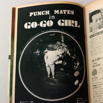 #007 週刊平凡パンチ 1968年4月8日号 no.201_e0200305_8344032.jpg