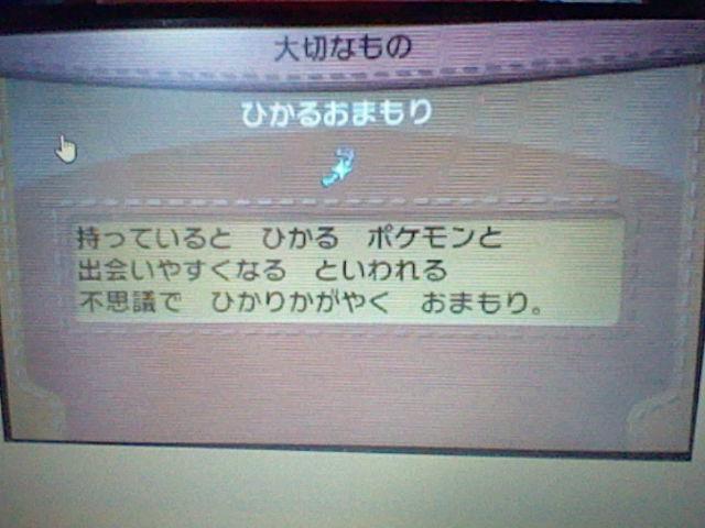 b0313712_21164961.jpg