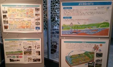 熊本の地下水をよく知ろう  (2月14日~2月16日2階イベントスペース)_b0228113_10151977.jpg
