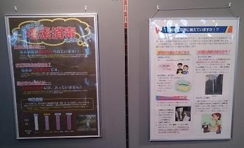 熊本の地下水をよく知ろう  (2月14日~2月16日2階イベントスペース)_b0228113_10173872.jpg