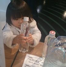 熊本の地下水をよく知ろう  (2月14日~2月16日2階イベントスペース)_b0228113_14405647.jpg