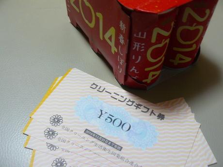 f0250515_14386.jpg