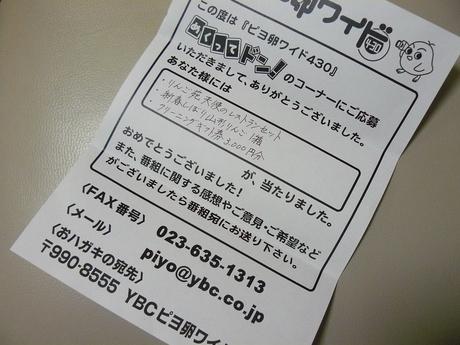 f0250515_1441061.jpg
