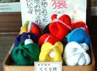 日吉本町〜高田を訪ねて_b0228416_21355104.jpg