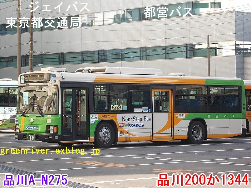 東京都交通局 A-N275_e0004218_21144766.jpg