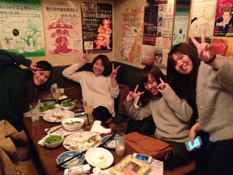 2月11日(火・祝)東北福祉大渡会ゼミ卒業コンサート打ち上げ_b0206845_1534569.jpg