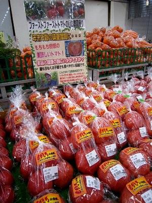 あいちの伝統野菜_c0141652_15334424.jpg