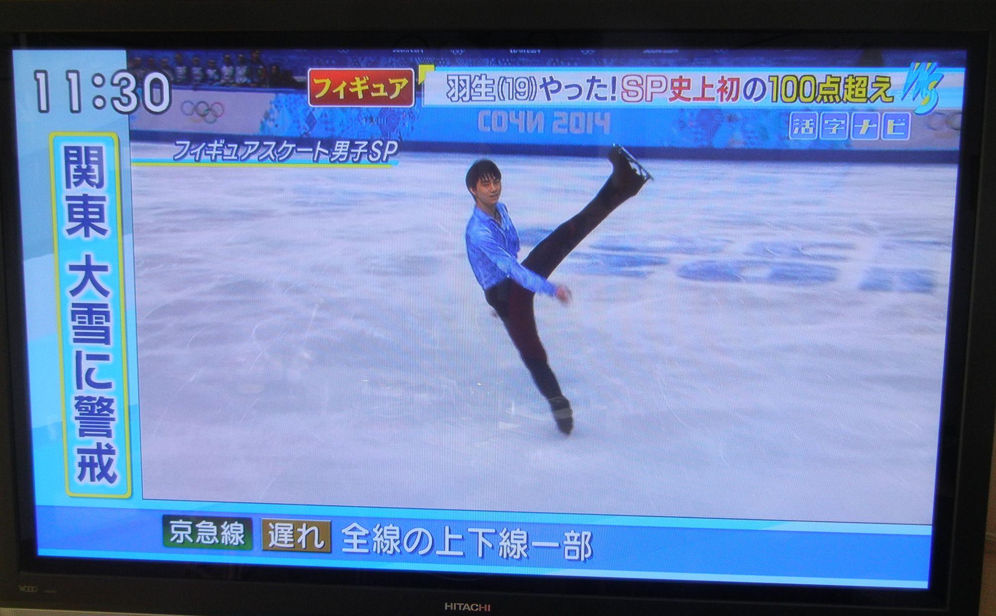 '14,2,14(金)また雪だよ~!羽生君すご~い!_f0060461_1151143.jpg