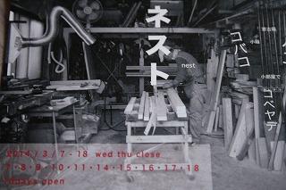 f0209362_10522610.jpg