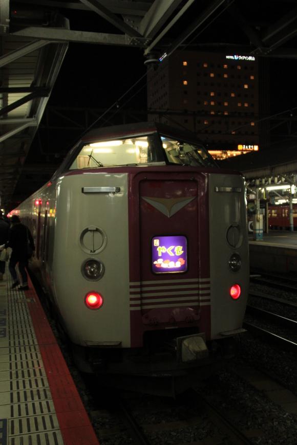 岡山駅 到着!!_d0202264_554147.jpg