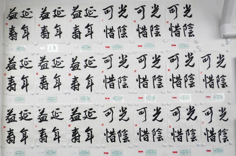 平成25年 1 月 半紙漢字 ( 準教授 ... : 六年の漢字 : 漢字