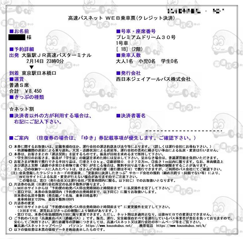 b0048879_19264571.jpg