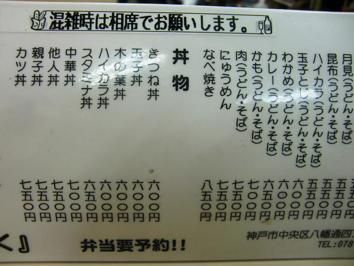 f0238779_20122898.jpg
