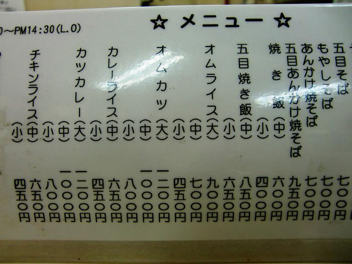 f0238779_20124538.jpg