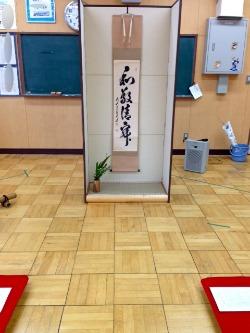 茶の湯体験 授業_e0298782_16182044.jpg