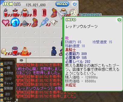f0216482_7464360.jpg
