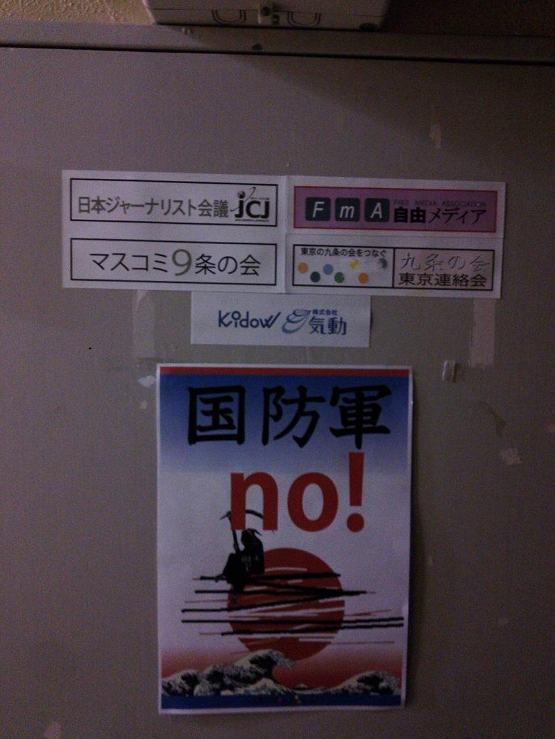 小沢の民主党への再合流を応援します_d0044584_8344146.jpg