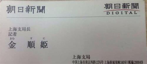 小沢の民主党への再合流を応援します_d0044584_834810.jpg