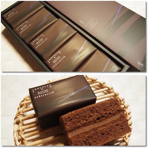 チョコレート博覧会_d0078486_726108.jpg