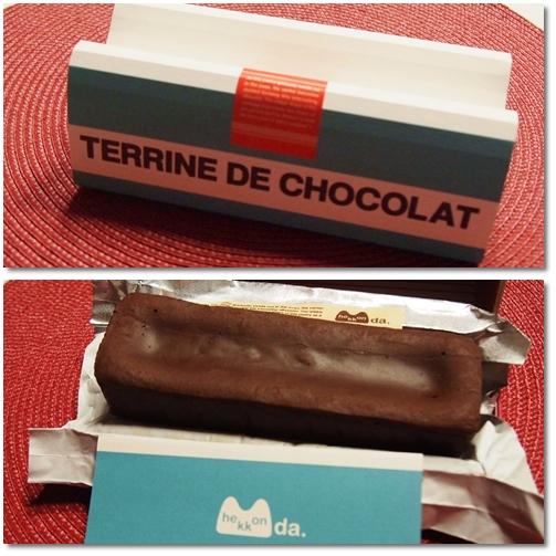 チョコレート博覧会_d0078486_732536.jpg