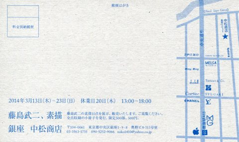 f0307792_19183881.jpg