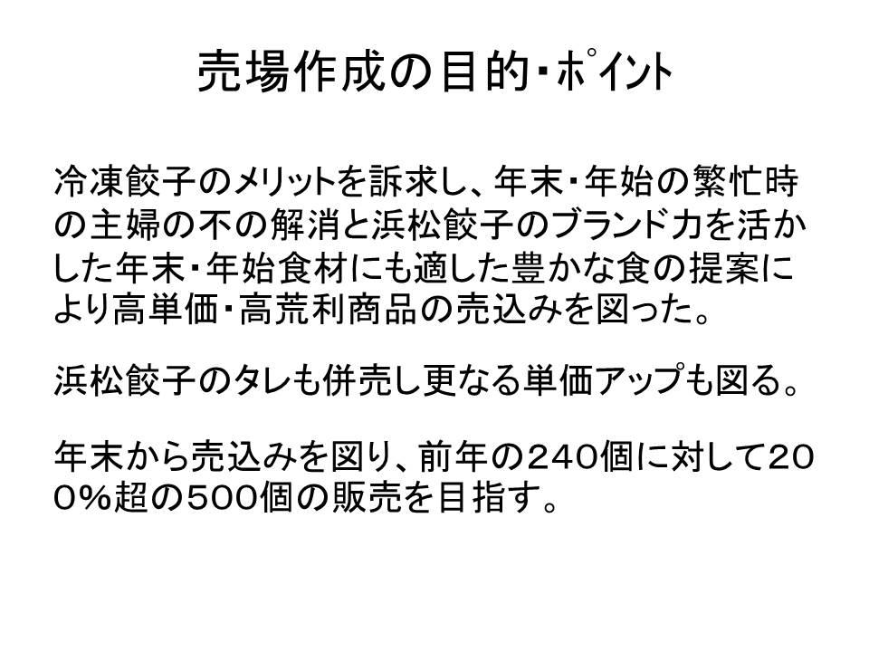 f0070004_1540557.jpg