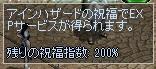 d0021312_6314441.jpg