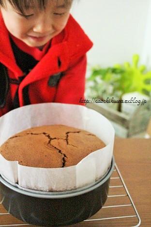 バレンタインケーキ☆カフェ ショコラ_c0251314_10594687.jpg