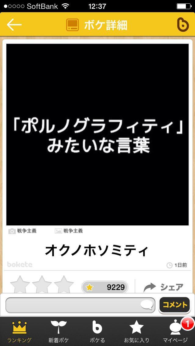 c0320623_1241494.jpg