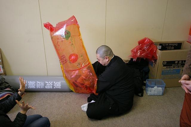 おとどけアート 北陽小学校×風間天心 2月13日(木)_a0062127_1103550.jpg