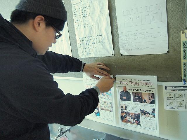 おとどけアート 北陽小学校×風間天心 2月13日(木)_a0062127_1145545.jpg