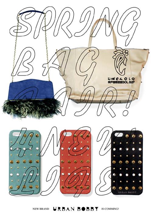 2月17日 Spring Bag Fair @SOL店_e0295731_1047287.jpg
