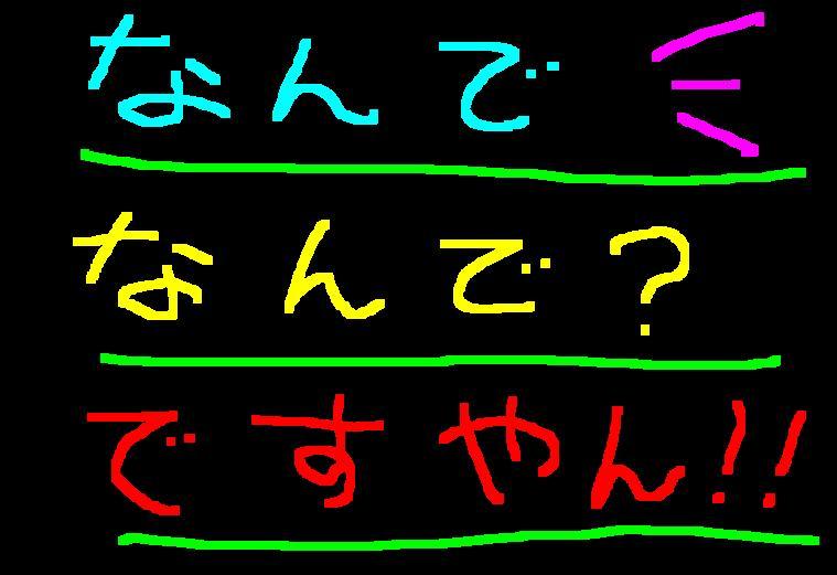f0056935_1251126.jpg